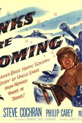 坦克战群( 1951 )