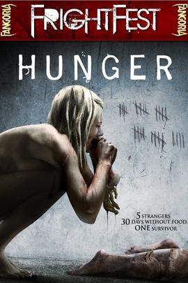 饥饿( 2009 )