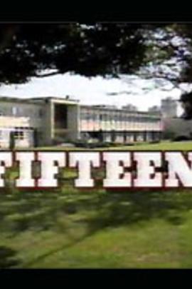 15岁( 1990 )