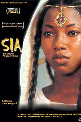 西娅:巨蟒之夜( 2001 )