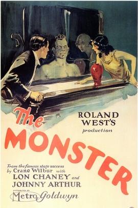 怪物( 1925 )