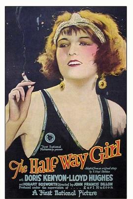 搭车女孩( 1925 )