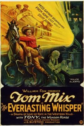 低语连绵( 1925 )