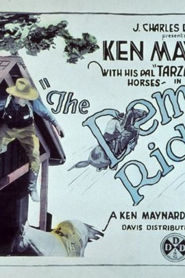 恶魔骑士( 1925 )