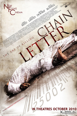 连锁信( 2010 )