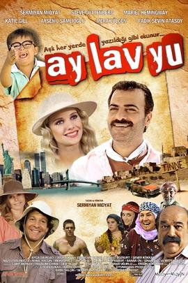 我爱你( 2010 )
