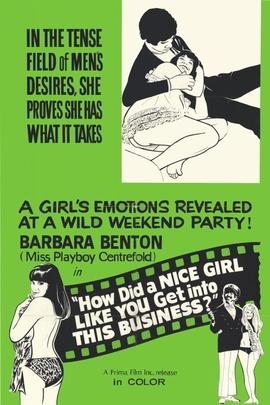 意外的狂野周末( 1970 )