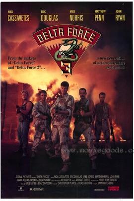 三角洲部队3:杀戮游戏( 1991 )