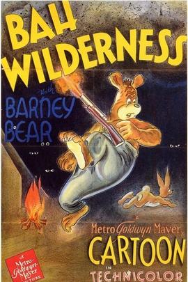 巴尼熊的野外之旅( 1943 )
