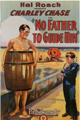 无父之子( 1925 )