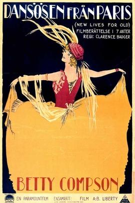 第二春( 1925 )