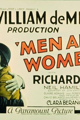 男人女人( 1925 )