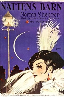 夜间贵妇人( 1925 )