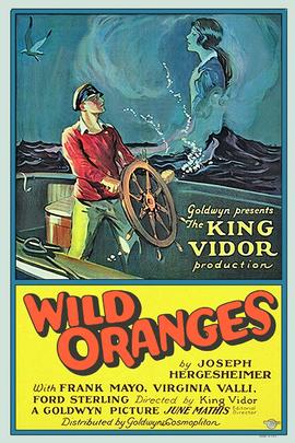 野生柑橘的滋味