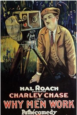 凭啥男人得工作?( 1924 )