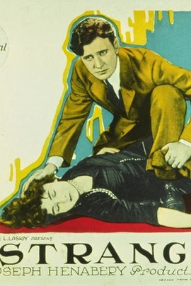陌生人( 1924 )
