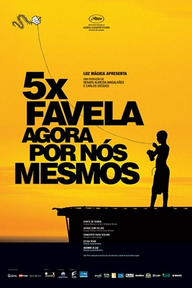 5 x Favela, Now by Ourselves( 2010 )