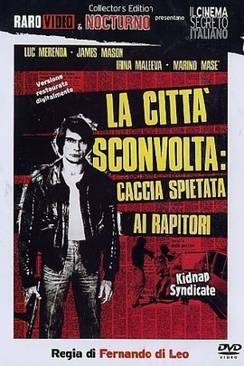 财团绑架案( 1975 )