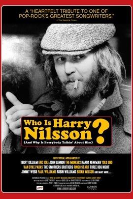 谁是哈里·尼尔森