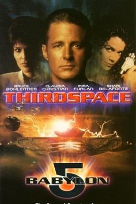 巴比伦5号:第三空间( 1998 )