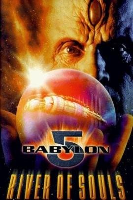 巴比伦五号:灵魂之河( 1998 )