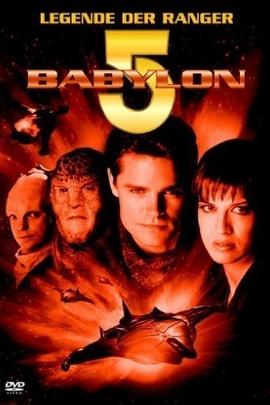 巴比伦5号:突击队传说( 2002 )