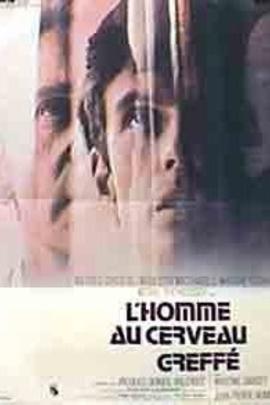 大脑被移植的男子( 1971 )