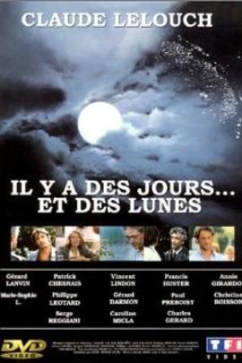 有些日子……和月亮( 1990 )