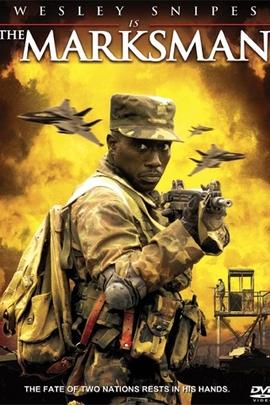 神枪手( 2005 )