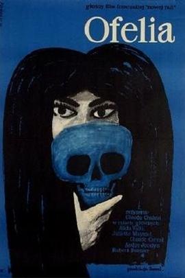 奥菲丽亚( 1963 )