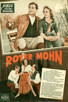 红樱束( 1956 )