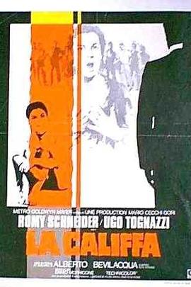 哈里发( 1970 )