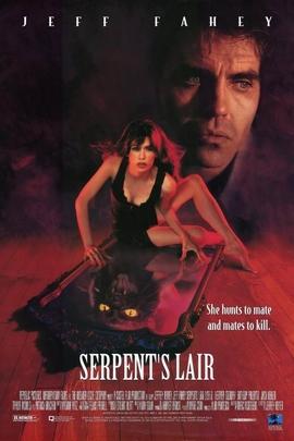 Serpent's Lair( 1995 )