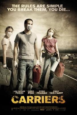 末日病毒( 2009 )