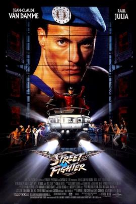 街头霸王( 1994 )