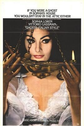 意大利的方式( 1968 )