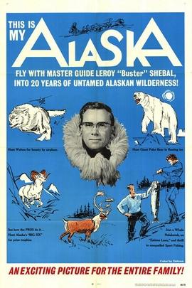 这是我的阿拉斯加