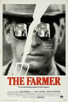 农夫( 1977 )