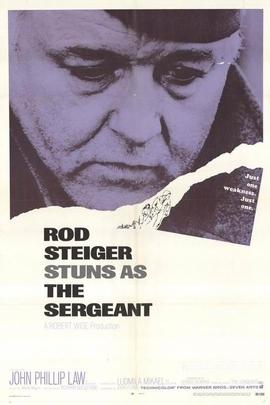 警长( 1968 )