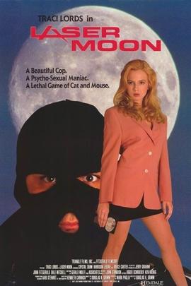 月圆激光刀杀人狂( 1992 )