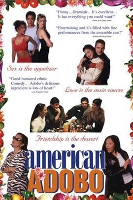 美洲阿斗波( 2001 )