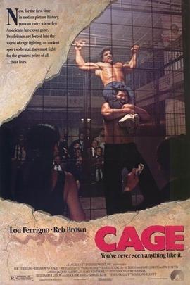 笼斗( 1989 )