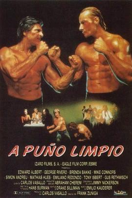 拳王( 1989 )