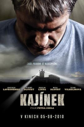 捷克囚徒( 2010 )
