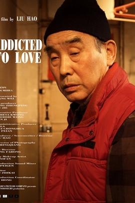 老那( 2010 )
