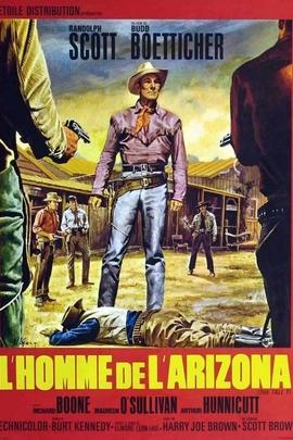 西部警长( 1957 )