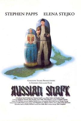 俄罗斯蛇鲨( 2010 )