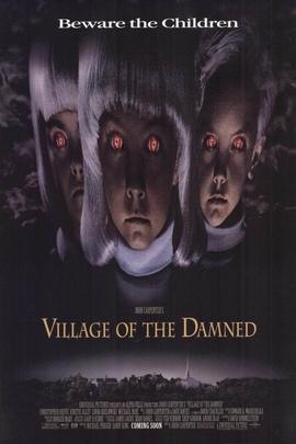 魔童村( 1995 )