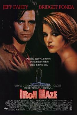 铁城奇案( 1991 )