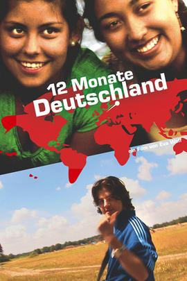 德国的十二个月